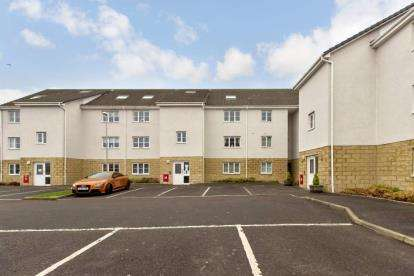 2 Bedrooms Flat for sale in West Wellhall Wynd, Hamilton, South Lanarkshire