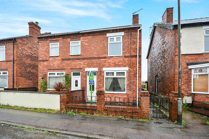 2 Bedrooms Semi Detached House for sale in Carter Lane East, South Normanton, Alfreton, DE55