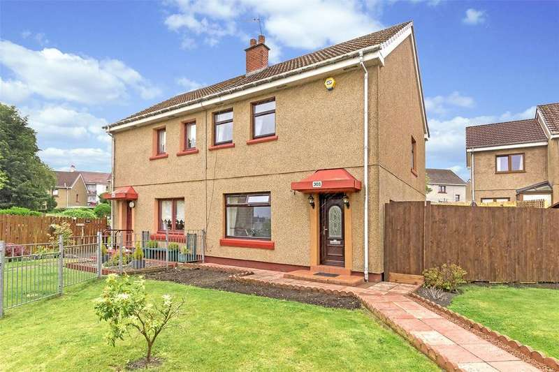 2 Bedrooms Semi Detached House for sale in 303 Peat Road, Pollok, Glasgow, G53