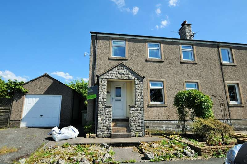 4 Bedrooms Semi Detached House for sale in Galloper Park, Tebay