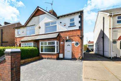 3 Bedrooms Semi Detached House for sale in Sutton Road, Kirkby-In-Ashfield, Nottingham, Notts