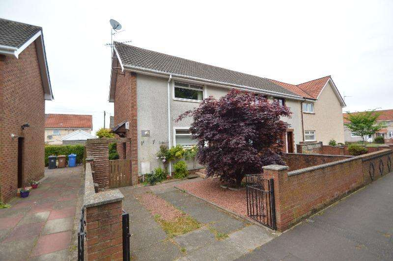 2 Bedrooms Terraced House for sale in James Crescent, Irvine, North Ayrshire, KA12 0UW