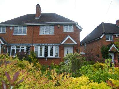 3 Bedrooms Semi Detached House for sale in Westhill Road, Birmingham, West Midlands