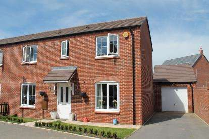 3 Bedrooms Semi Detached House for sale in Chestnut Way, Bidford-On-Avon, Alcester