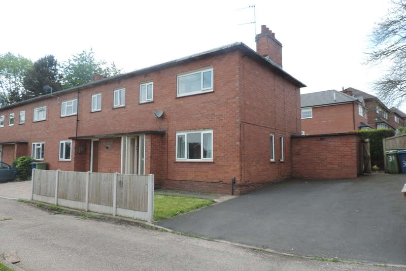 3 Bedrooms End Of Terrace House for sale in Walton Way, Stone, Staffordshire