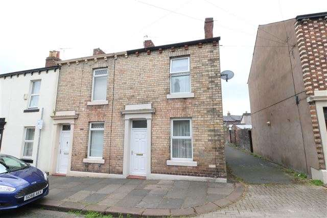 2 Bedrooms End Of Terrace House for sale in Wetheral Street, Carlisle, Cumbria, CA2 5UP