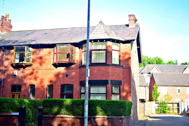 3 Bedrooms End Of Terrace House for sale in Hazelbottom Road, Manchester, M8 0GQ