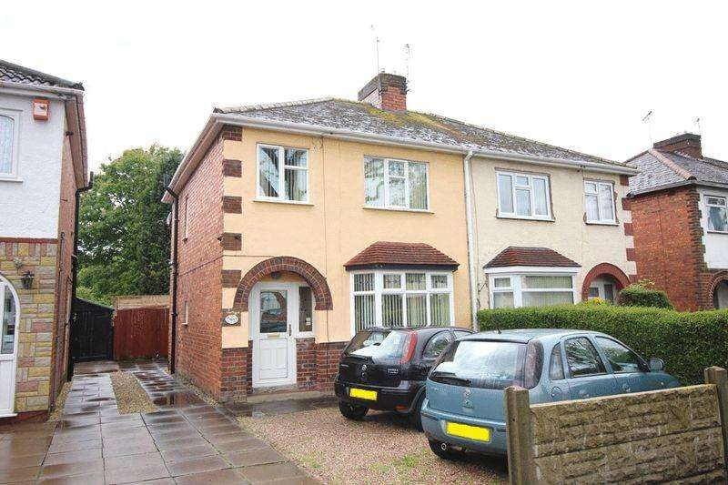 3 Bedrooms Semi Detached House for sale in Marsh Lane, Wolverhampton