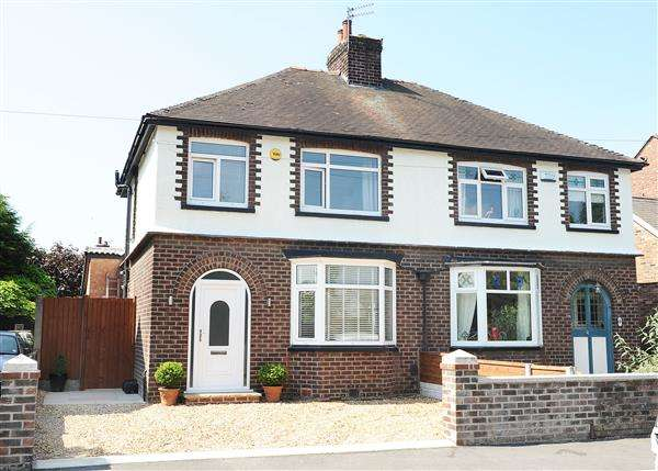 3 Bedrooms Semi Detached House for sale in 7 Allotment Road, Cadishead M44 5JH