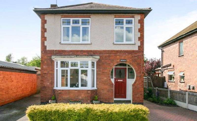 3 Bedrooms Detached House for sale in West Avenue, Draycott, Derby