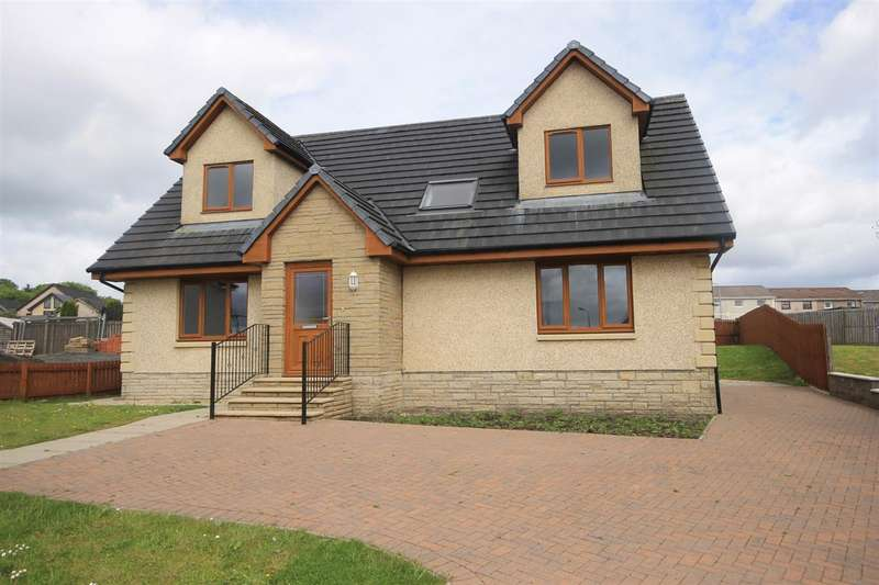 4 Bedrooms Detached House for sale in Strathearn Drive, Plains, Airdrie