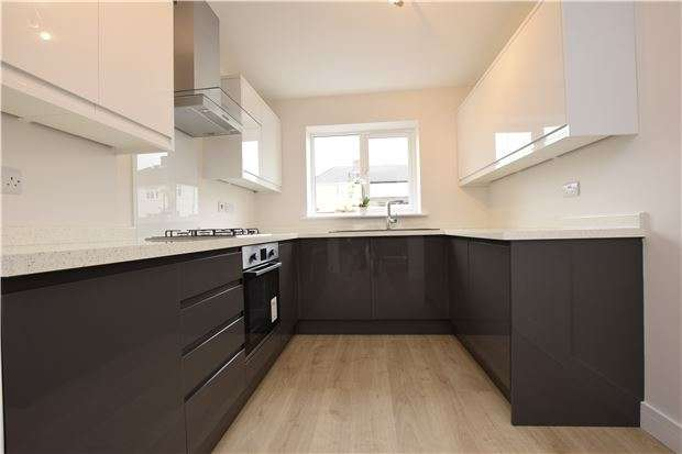3 Bedrooms Property for sale in Charlton Park, Brentry, Bristol, BS10 6UE