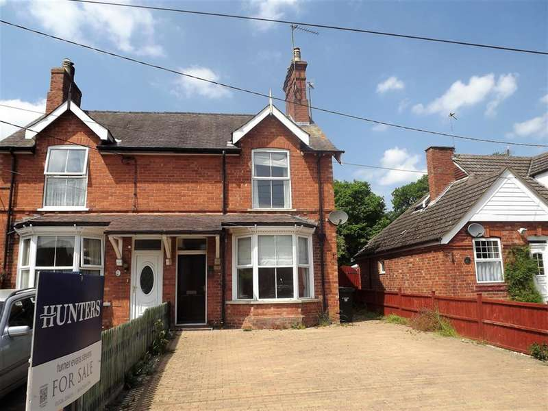 3 Bedrooms Semi Detached House for sale in Tor-O-Moor Road, Woodhall Spa, LN10 6SD