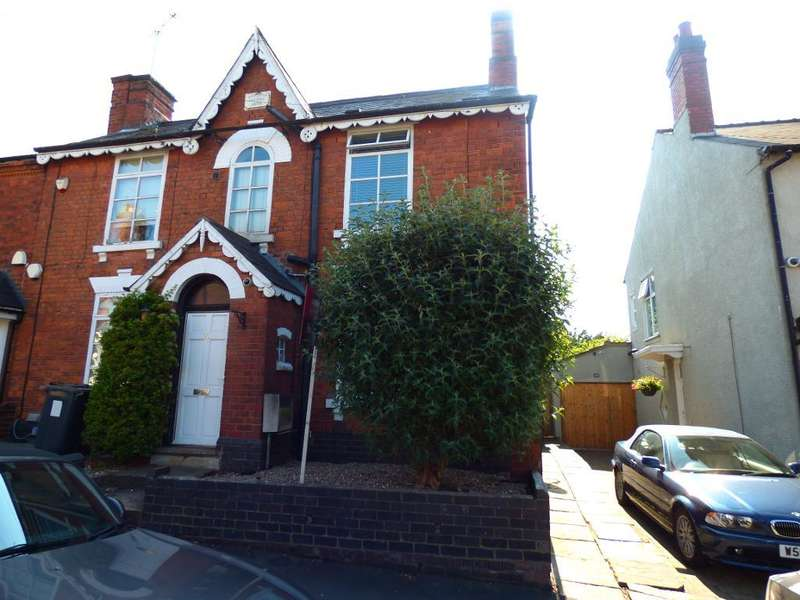 2 Bedrooms End Of Terrace House for sale in High Street, Quinton, Birmingham, B32 1AG