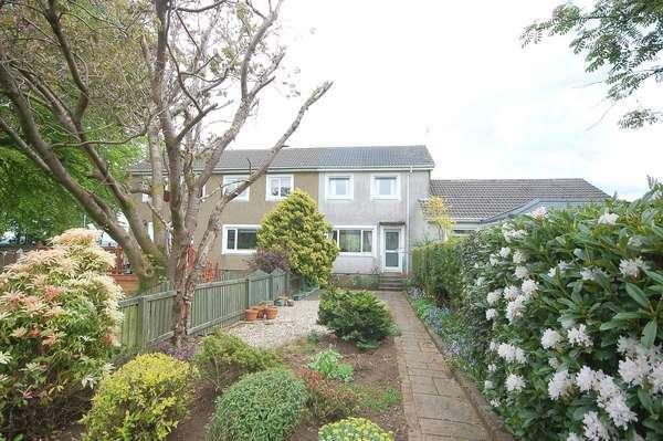 2 Bedrooms Villa House for sale in 90 Bonnyton Drive, Eaglesham, Glasgow, G76 0LU
