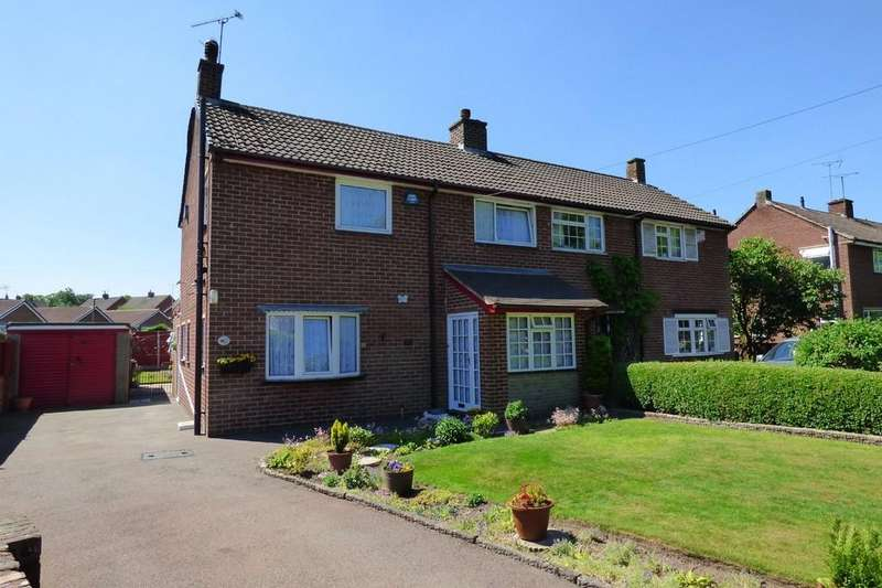 3 Bedrooms Semi Detached House for sale in New Road, Uttoxeter
