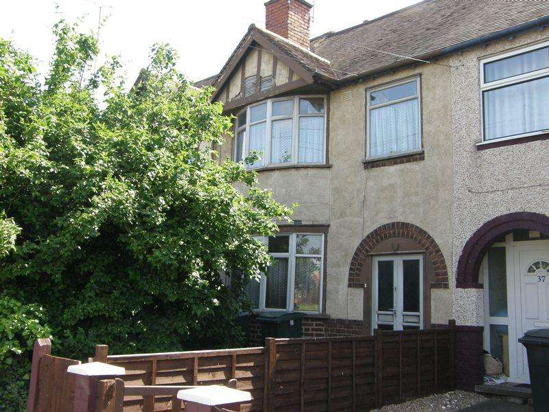 3 Bedrooms Terraced House for sale in Aldermoor Lane, Coventry