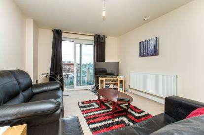 2 Bedrooms Flat for sale in Cypress Point, Leylands Road, Leeds, West Yorkshire