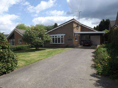 3 Bedrooms Bungalow for sale in Deepdale Gardens, Sutton-In-Ashfield