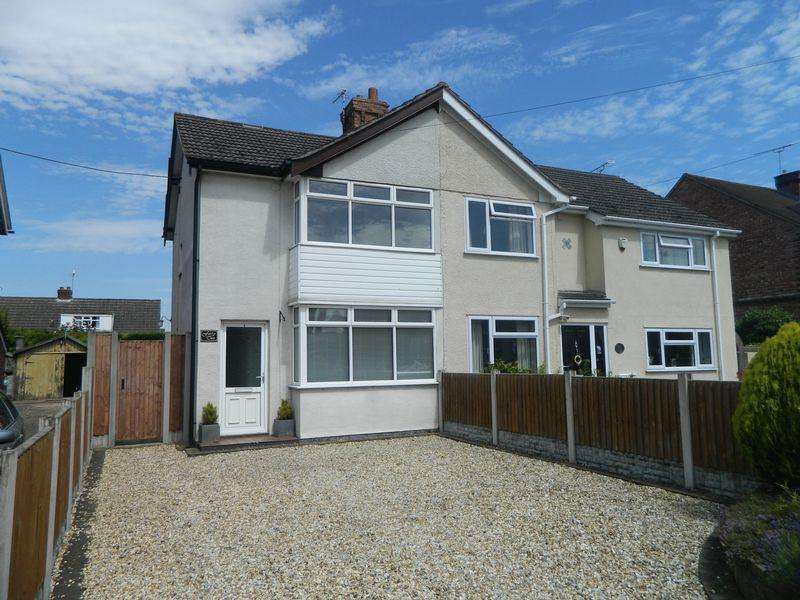 2 Bedrooms Semi Detached House for sale in SANDBACH