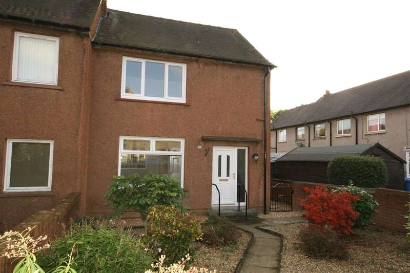 2 Bedrooms End Of Terrace House for sale in James Street, Falkirk