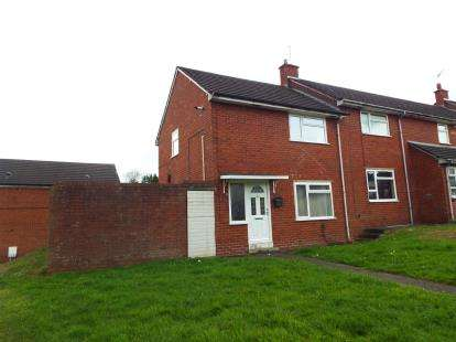 2 Bedrooms End Of Terrace House for sale in Second Avenue, Gwersyllt, Wrexham, Wrecsam, LL11