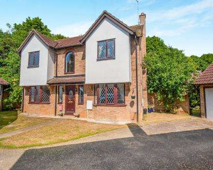 4 Bedrooms Detached House for sale in Borthwick Park, Orton Wistow, Peterborough, Cambridgeshire