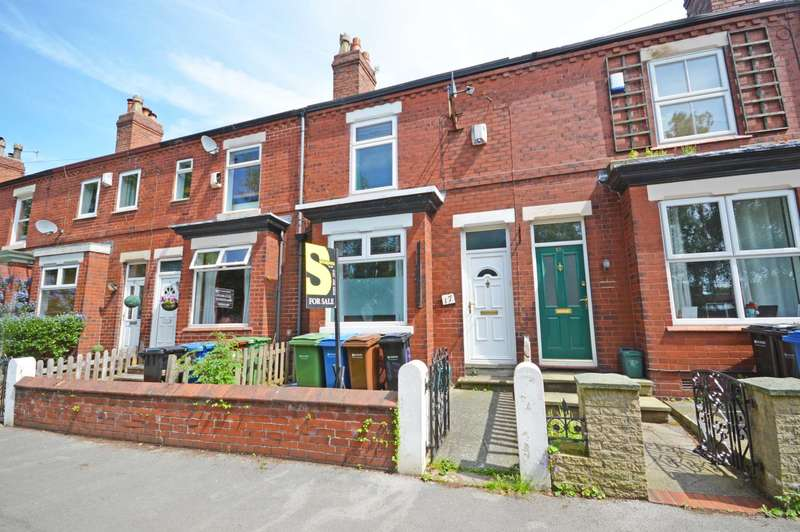 2 Bedrooms Terraced House for sale in Niagara Street, Heaviley