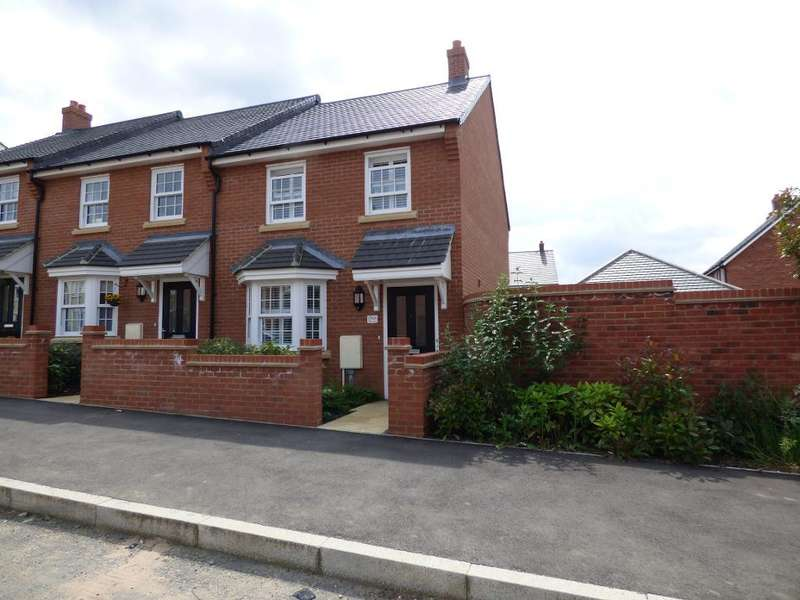 3 Bedrooms End Of Terrace House for sale in Wilkinson Rd, Bedford, MK42 7GP