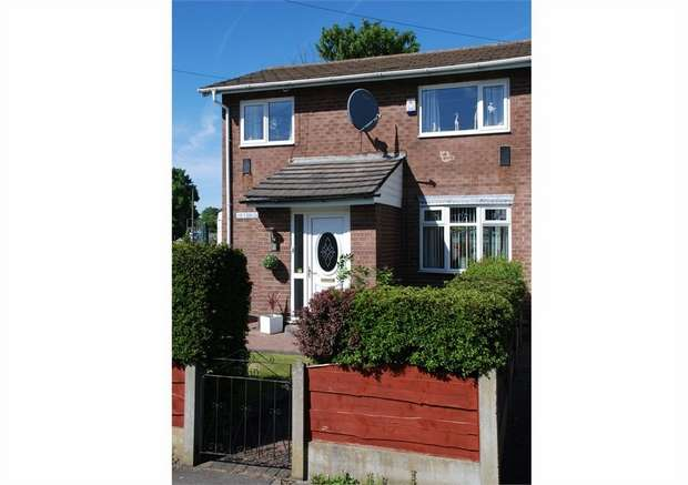 3 Bedrooms End Of Terrace House for sale in Heybrook Walk, Whitefield, Manchester, Lancashire