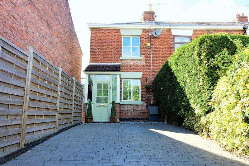 2 Bedrooms Unique Property for sale in Filkins Lane, Chester