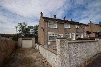 2 Bedrooms Terraced House for sale in Baird Avenue, Airdrie, North Lanarkshire