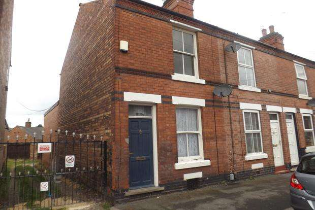 2 Bedrooms End Of Terrace House for sale in Hardstaff Road , Sneinton , Nottingham , NG2