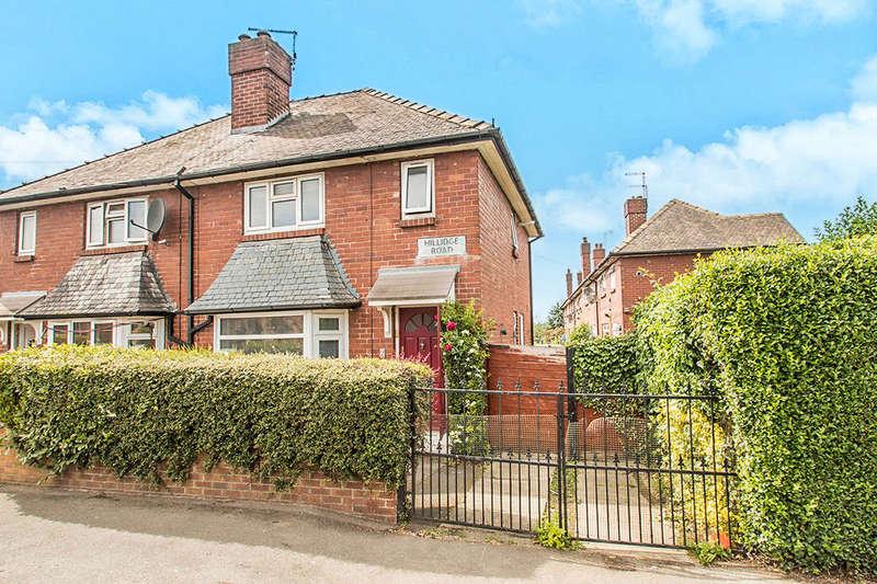 2 Bedrooms Semi Detached House for sale in Hillidge Road, Leeds, LS10