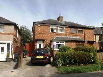 2 Bedrooms Semi Detached House for sale in Nickstream Lane, Darlington