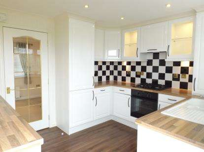 2 Bedrooms Mobile Home for sale in Brookfield Park, Mill Lane, Old Tupton, Chesterfield