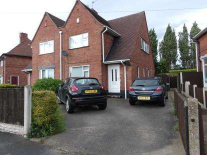 3 Bedrooms Semi Detached House for sale in Bracknell Crescent, Aspley, Nottingham, Nottinghamshire