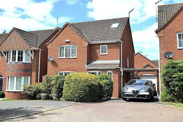 4 Bedrooms Detached House for sale in Birch Close, Grange Park, Northampton, NN4