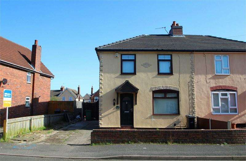 3 Bedrooms Semi Detached House for sale in Malvern Crescent, DUDLEY