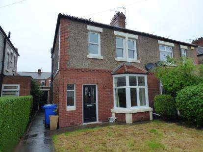 3 Bedrooms Semi Detached House for sale in Sinclair Gardens, Seaton Delaval, Northumberland, Tyne and Wear, NE25