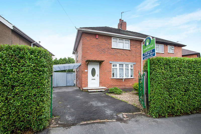 3 Bedrooms Semi Detached House for sale in Boweswell Road, Ilkeston, DE7