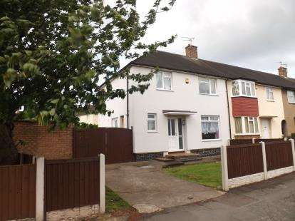 3 Bedrooms End Of Terrace House for sale in Whitegate Vale, Cliffton, Nottingham