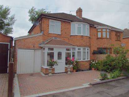 3 Bedrooms Semi Detached House for sale in Bradgate Drive, Wigston, Leicester, Leicestershire