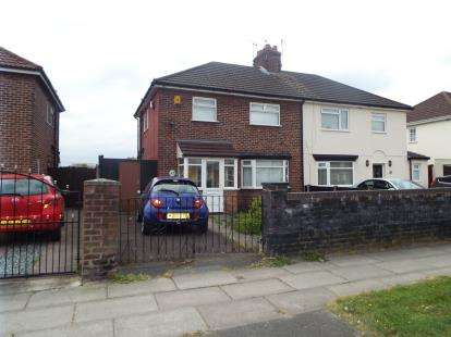 3 Bedrooms Semi Detached House for sale in Dinas Lane, Liverpool, Merseyside, England, L36