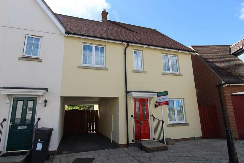 3 Bedrooms End Of Terrace House for sale in Elgar Drive, Witham, Essex, CM8