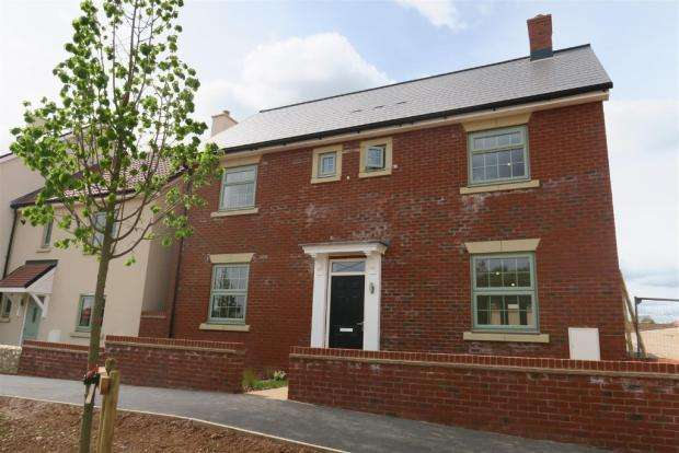 4 Bedrooms Detached House for sale in Killams Park, Taunton TA1