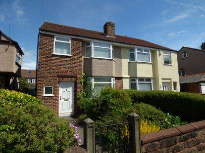 3 Bedrooms Semi Detached House for sale in Dorbett Drive, Crosby, Liverpool, Merseyside, L23