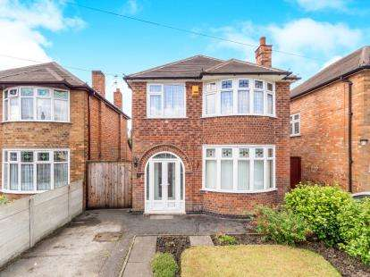 3 Bedrooms Detached House for sale in Hambledon Drive, Nottingham, Nottinghamshire, Hambledon Drive