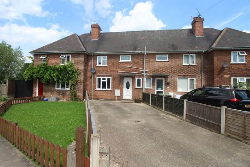 3 Bedrooms Property for sale in Crawford Avenue, Stapleford, Nottingham, NG9