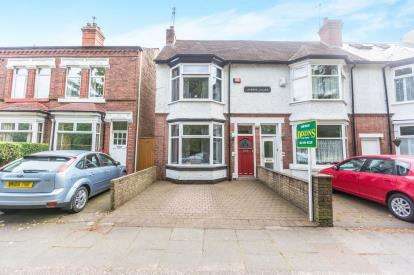 3 Bedrooms End Of Terrace House for sale in Avenue Road, Kings Heath, Birmingham, West Midlands
